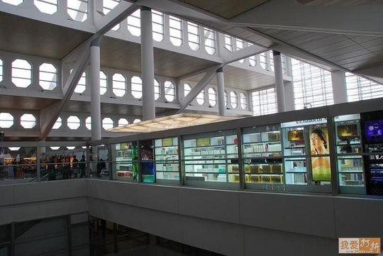 Xiamen city's airport (city)