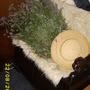 Lavender Harvest... (Lavandula angustifolia (Lavender))