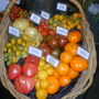 Some tomatoes at the Harrogate autumn flower show
