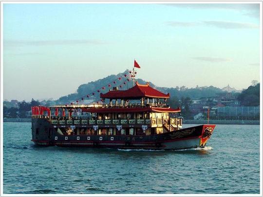 Xiamen city ship (city)