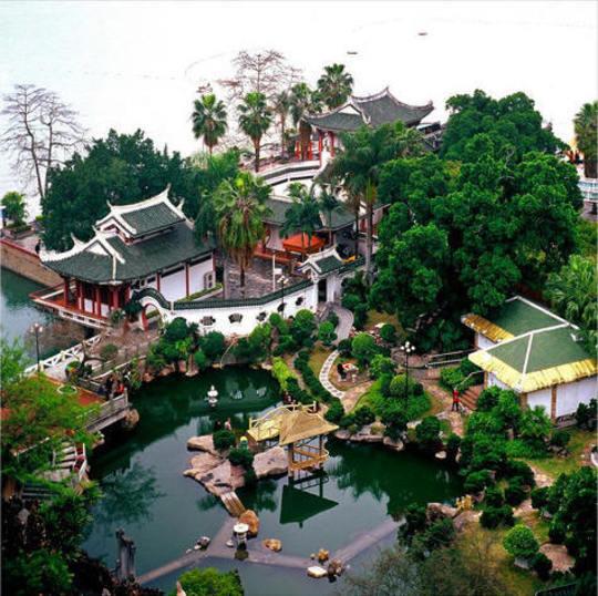 xiamen garden   (city)