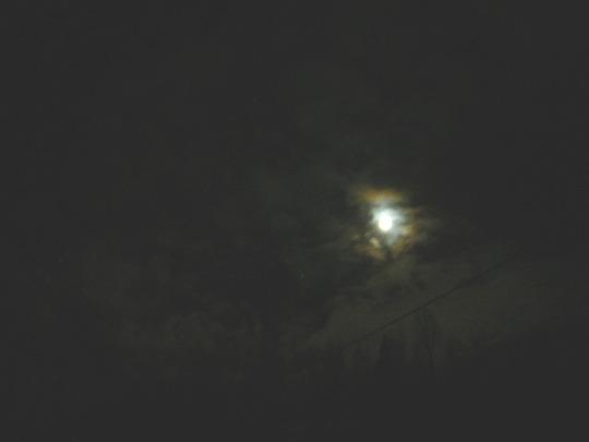 Bright Half Moon