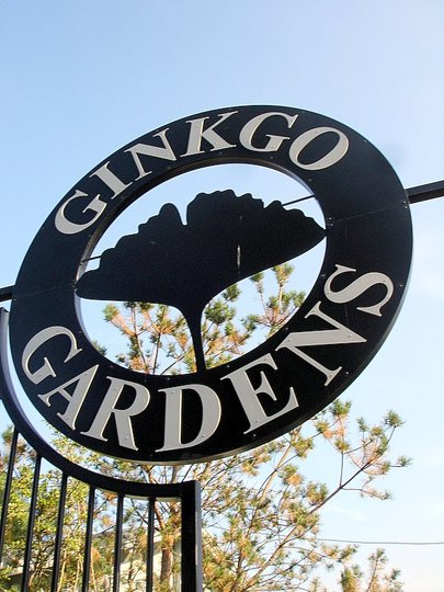 GINKGO GARDEN CENTRE