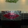 Red Hot Lips Mosaic