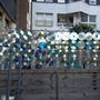 CD fence