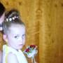 My granddaughter Jess