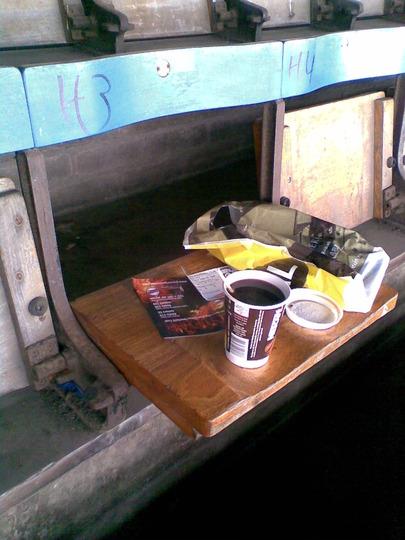my seat at ninian park