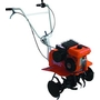 Dori MD40R Garden Tiller/Cultivator