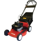 Mowerland ALU21 Self-Propelled Four-Wheel Lawn Mower
