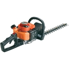 Tanaka THT-2000 Hedgecutter with Twist Grip Handle (Special Offer)