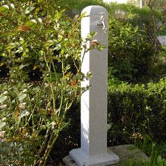 Watering Post