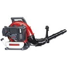 Kawasaki KRB-750B Back-Pack Leaf Blower