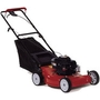MTD 53SPO Petrol Self-Propelled 2-IN-1 Lawn Mower