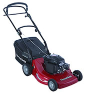 Mountfield M64 PD Power Driven Combi Lawn Mower (RM55 Engine)