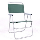 Greenfingers Easy Folding Chair