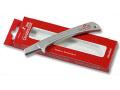 Garden Tool Sharpeners