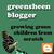 greensheen_blogger